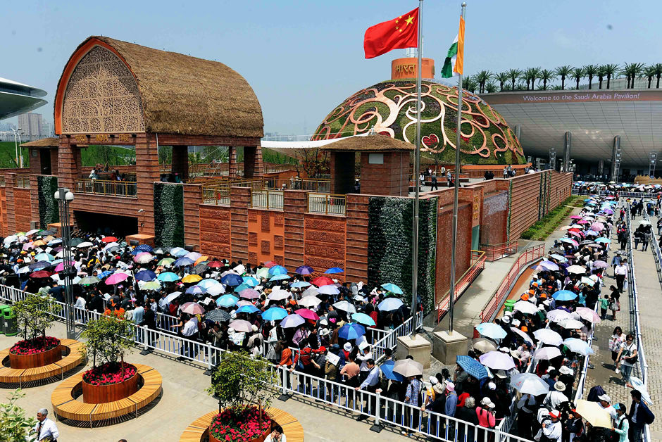 Indian Pavilion Shanghai Expo