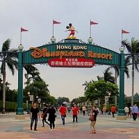 One-Day Hong Kong Disneyland Bus Tour