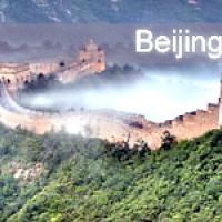 Beijng Coach Tours