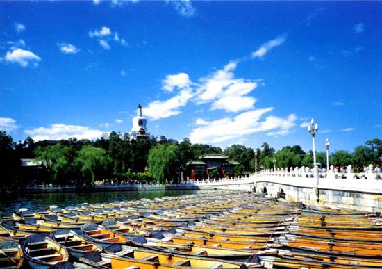 Beihai Park Overlook