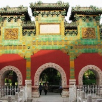 Beihai Park, Beijing Tours