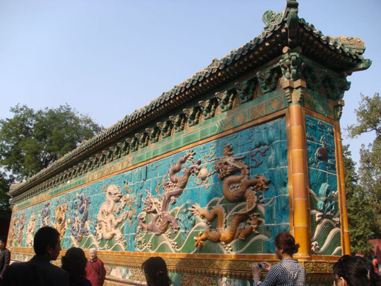 Beihai Park Gateway