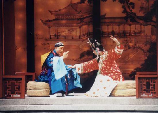The Beijing Opera