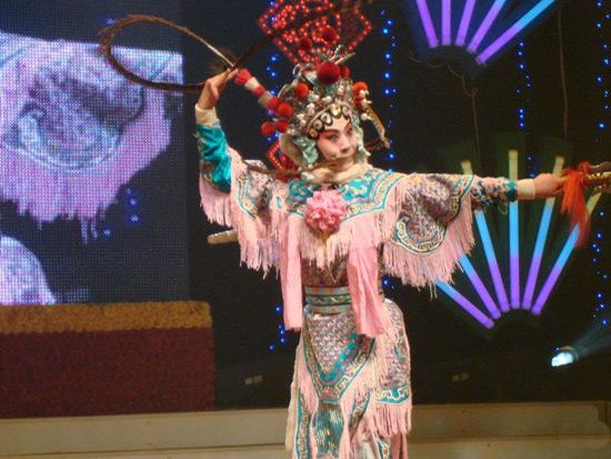 Beijing Opera Tour