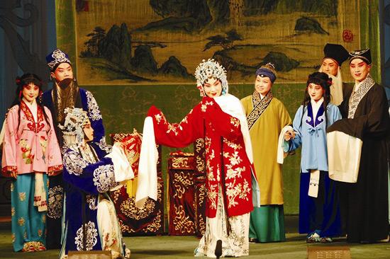 Beijing Opera Theater