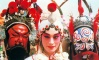 Peking Opera Actors