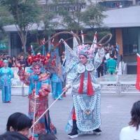 Beijing Opera, Beijing Tours