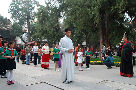 Show in Confucius Temple