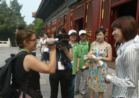 China Travel to Confucius Temple