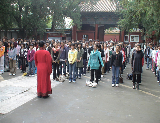 Beijing Tour to Confucius Temple