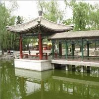 Daguanyuan Park