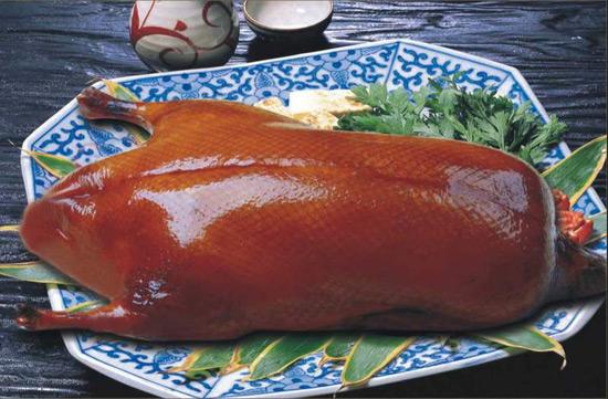 Peking Duck, Beijing Duck