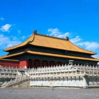 Forbidden City, Beijing Tours