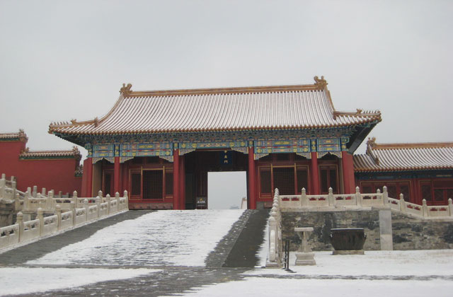 Forbidden City Winter Tour