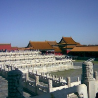 The Forbidden City, Forbidden City China