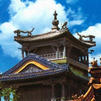 The Forbidden City, Forbidden Palace