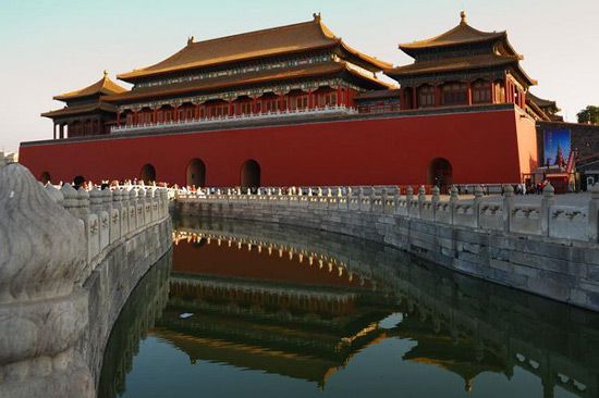 Forbidden City, Forbidden Palace 2