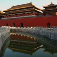 Forbidden City, Forbidden Palace