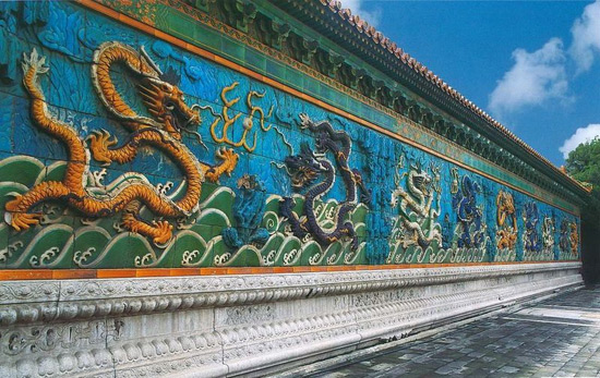 The Forbidden City, Forbidden City China 4