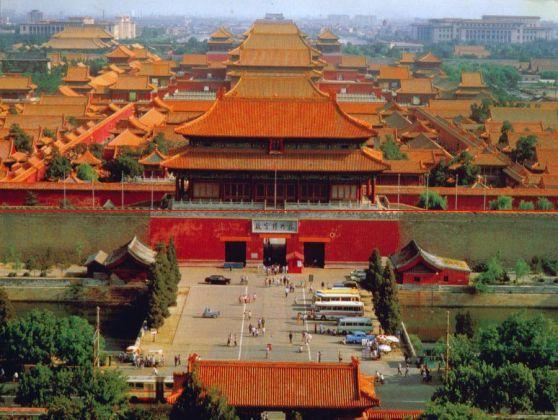Forbidden City in Autumn