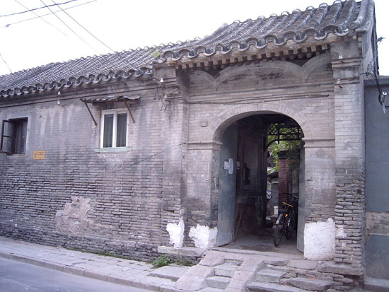 Building of Beijng Hutong