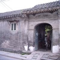 Beijng Hutongs, Beijing Tours