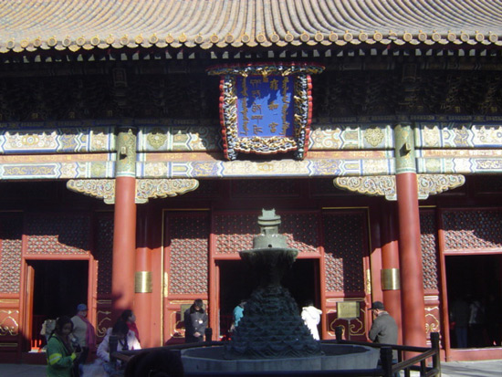 Grand Gate of Lama Temple