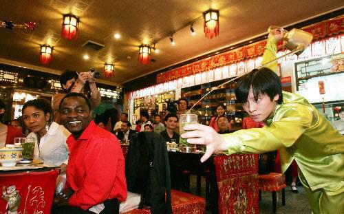 Lao She Tea House Service