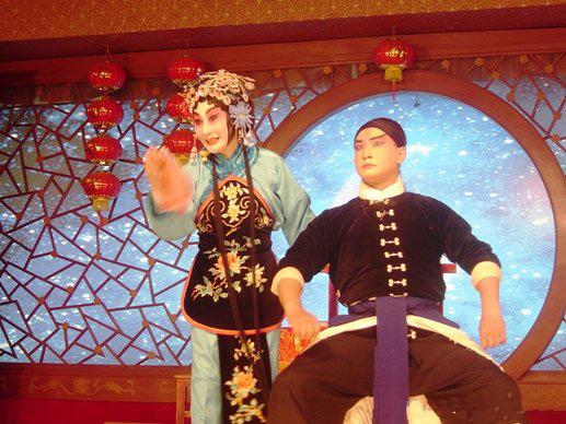 Peking Opera in Lao She Tea House