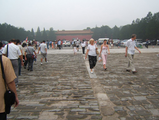 Ming Tombs' Square