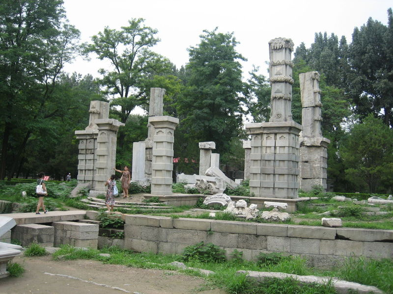 Yuanmingyuan, The Old Summer Palace 1