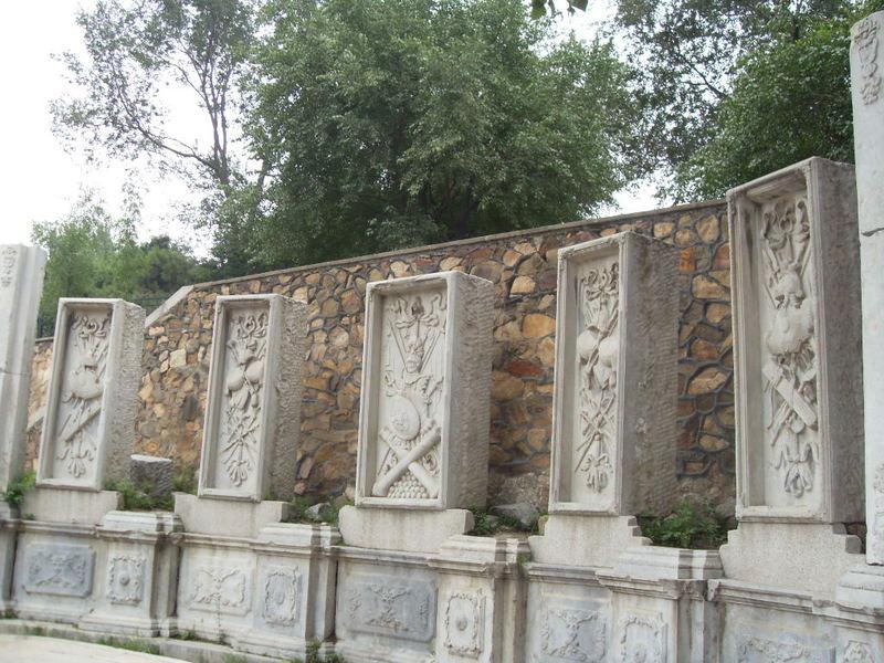 Yuan Ming Yuan, Yuanmingyuan Beijing 22