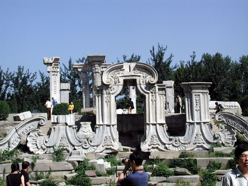 Old Summer Palace, Yuan Ming Yuan 9