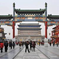 Beijing Shopping Guide, Beijing Tours