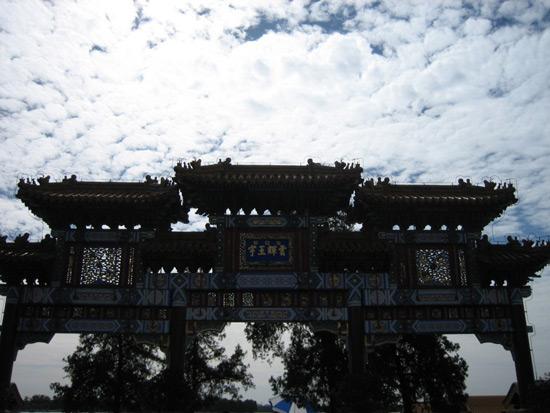 Beijing Summer Palace Tour