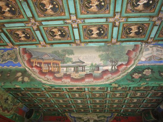 Beijing Yiheyuan