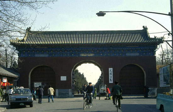 Gate of the Temple Of Heaven