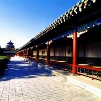 Temple Of Heaven, Tiantan Park Beijing, Forbidden City