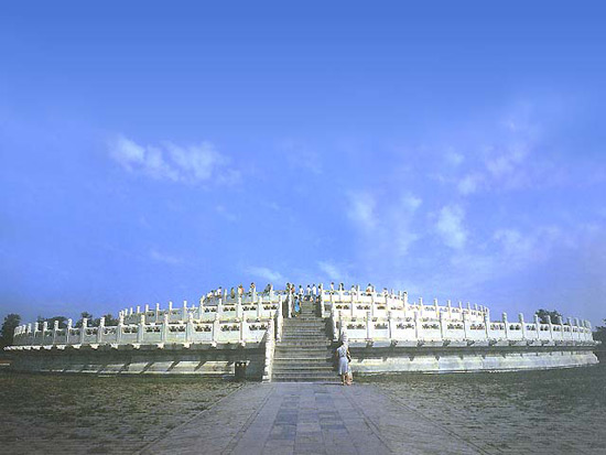 The Grand Sqaure of the Temple Of Heaven