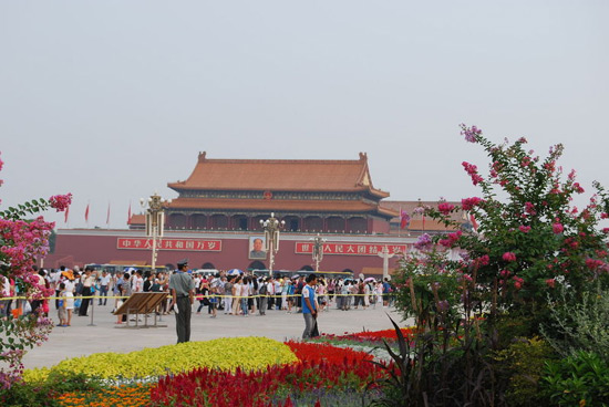 Tiananmen Square Overlook
