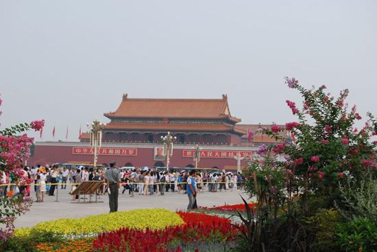 Tiananmen Square Overlook
