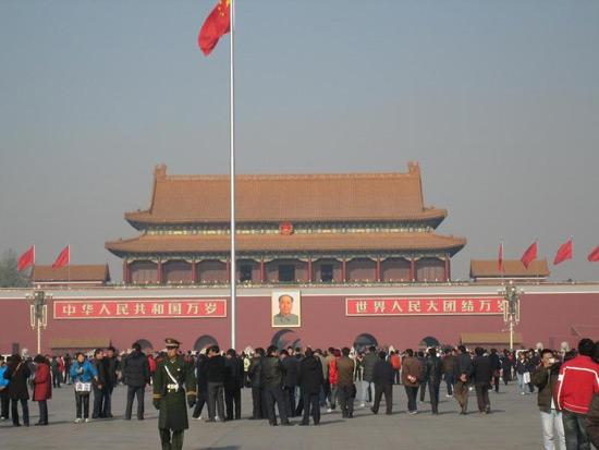 Tiananmen Square Gathering