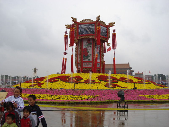 Tiananmen Square Festival Decoration