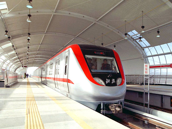 Beijing high speed train
