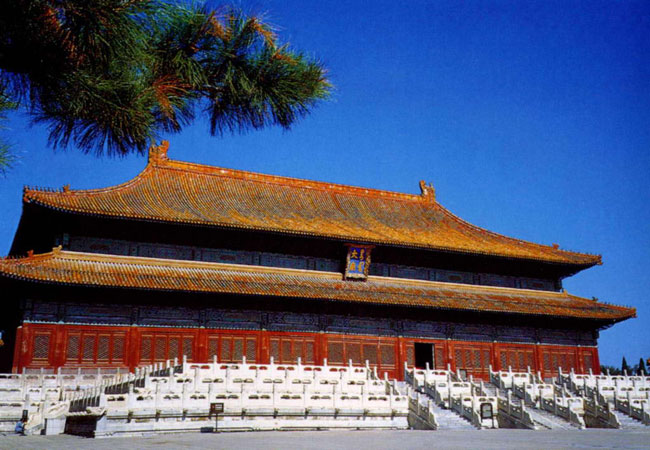The Grand Palace of Zhong Nanhai