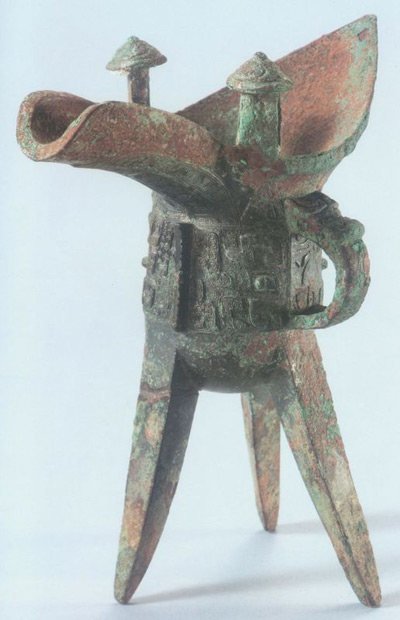 Ancinent Chinese Bronze Vessels 13