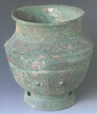 Ancinent Chinese Bronze Vessels 46
