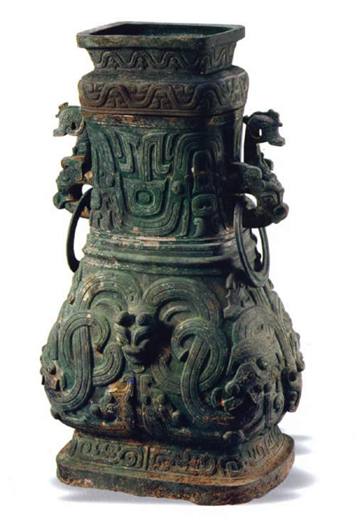 Ancinent Chinese Bronze Vessels 31