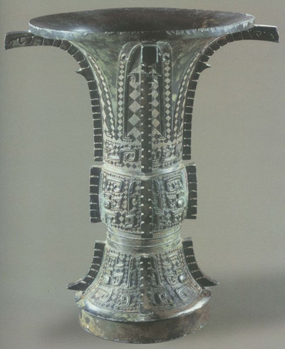 Ancinent Chinese Bronze Vessels 38