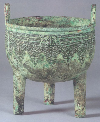 Ancinent Chinese Bronze Vessels 6